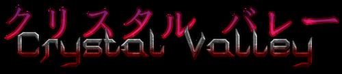 Crystal Valley Logo V2 by Stormtali