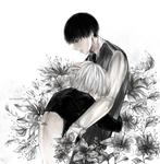 [TG]Embrace