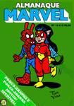 Spider-Ham and Spider-Sow by Tulio-Vilela