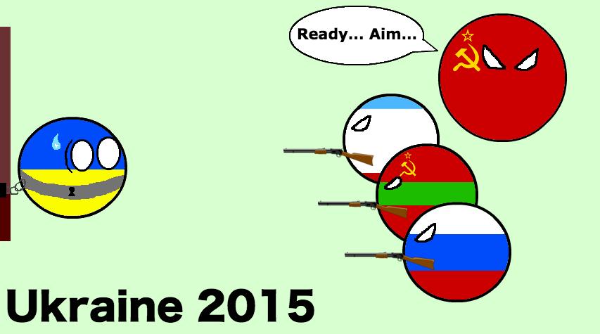Polandball: Ukraine 2015 by GalacticPenguinTV on DeviantArt