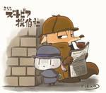 Zootopia Detective Bureau