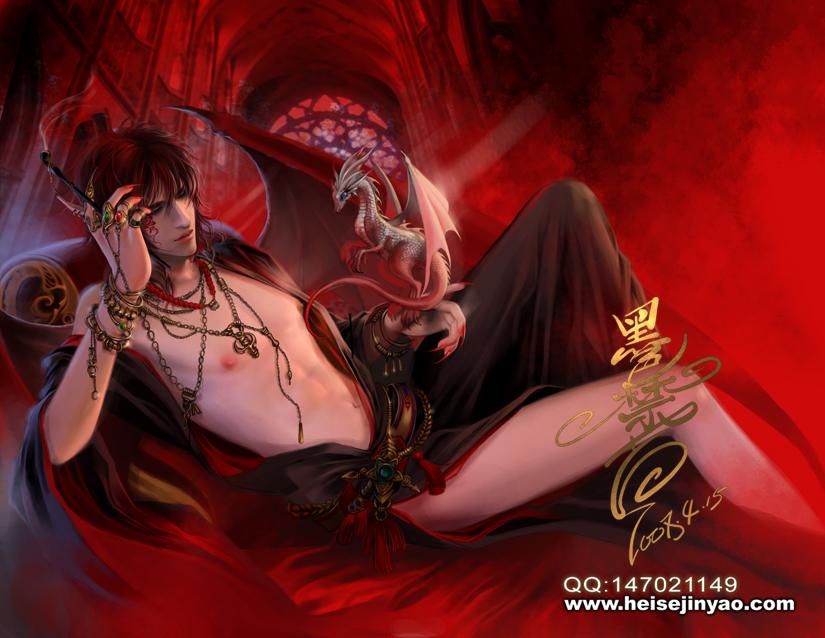 Raza: Demonio Guardián Demon_lord_by_heise