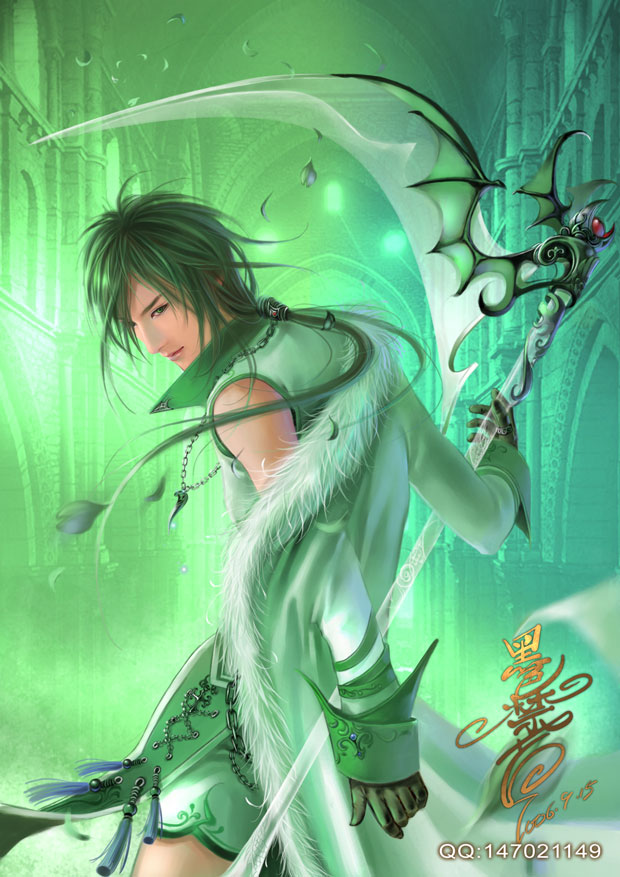 Green by heise