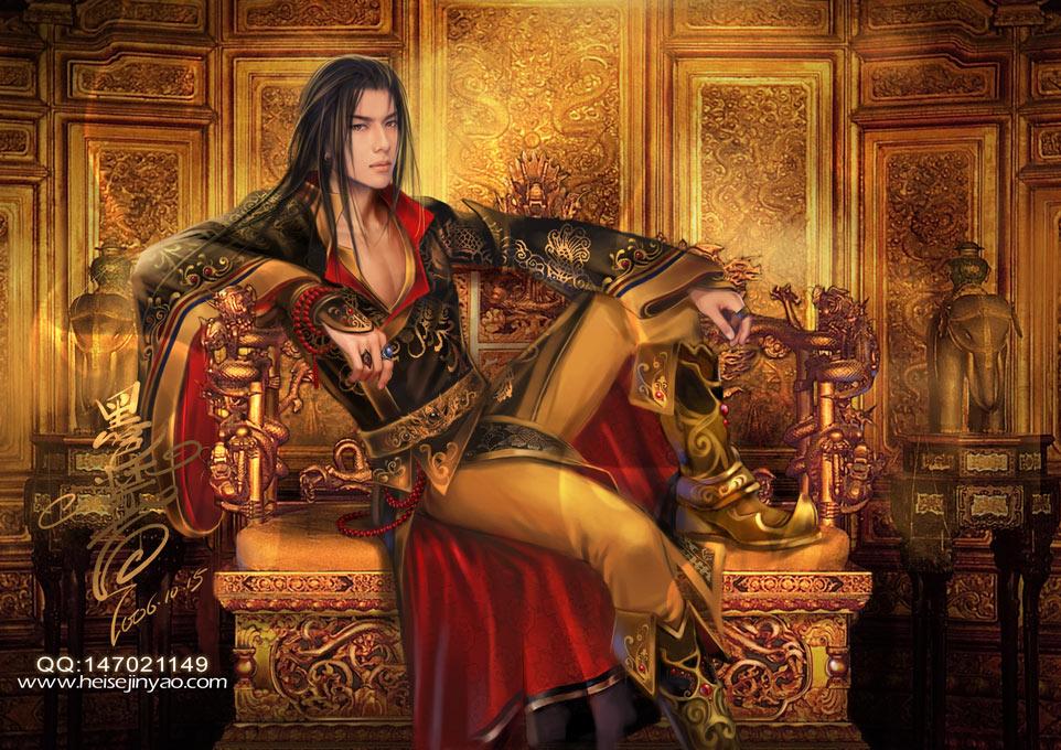 Keith Rossewood - Black Rose Man______by_heise