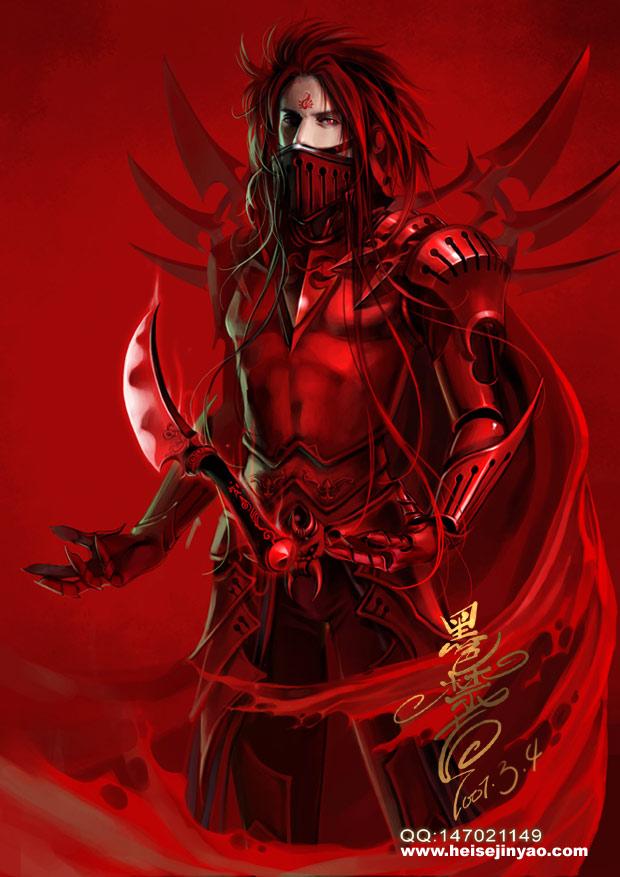 http://fc03.deviantart.com/fs14/f/2007/092/b/e/Devil_by_heise.jpg