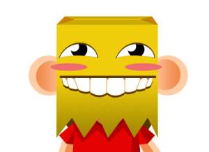 Itinen's Profile Picture