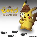 Detective Pikachu