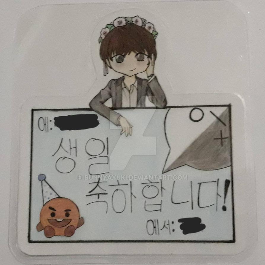 Birthday card (front) by BunnyAyuki