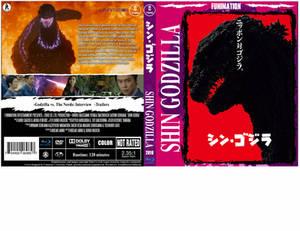 2016 - Shin Godzilla custom cover vR