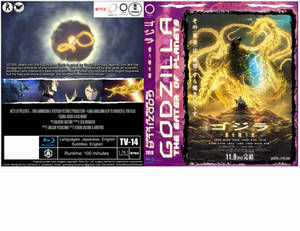 2018 - Godzilla - The Planet Eater vR