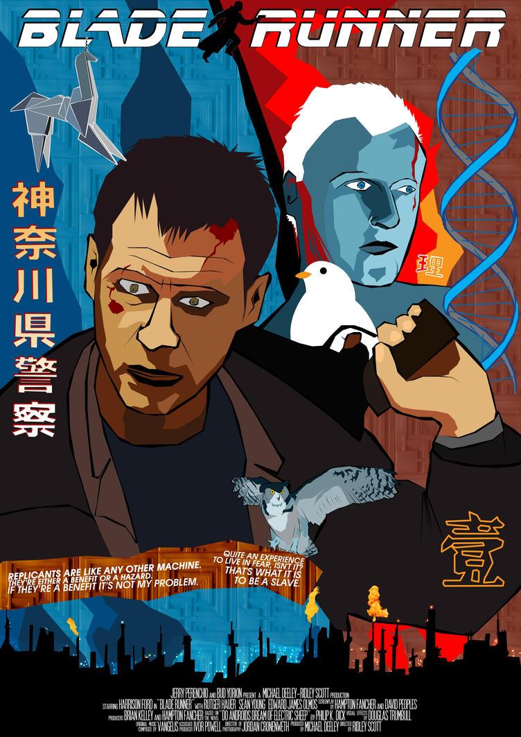 Blade Runner poster by nuke-vizard