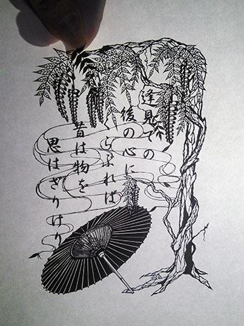 Japanese Waka by Thessatoria