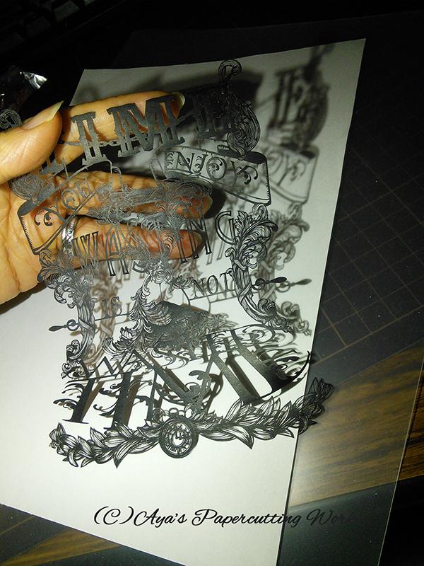 paper cutting art by Thessatoria