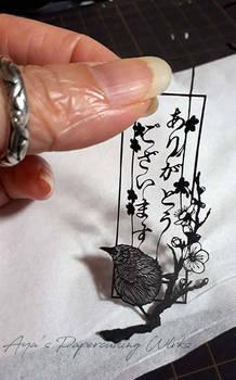 a piece of paper cut message