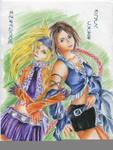 Rikku + Yuna