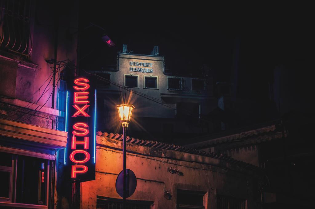 Sex shop The old Plovdiv by vladinarium