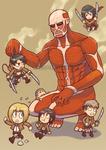 Attack on Titan - Fun Size