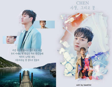 CHEN - April, And A Flower (pt.two) by baekfml