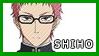 Shiho Kimizuki Stamp by Baka-No-Rhonnie