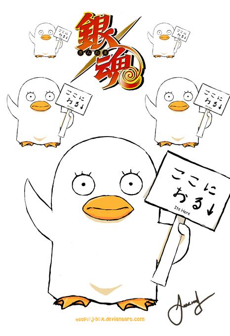Dans tous les mangas... - Page 2 Gintama___Elizabeth_by_j_b0x