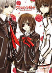 Vampire Knight - Group