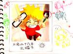 Naruto - Diary
