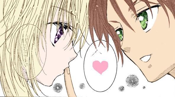 Kutau Love -manga- by xTakado