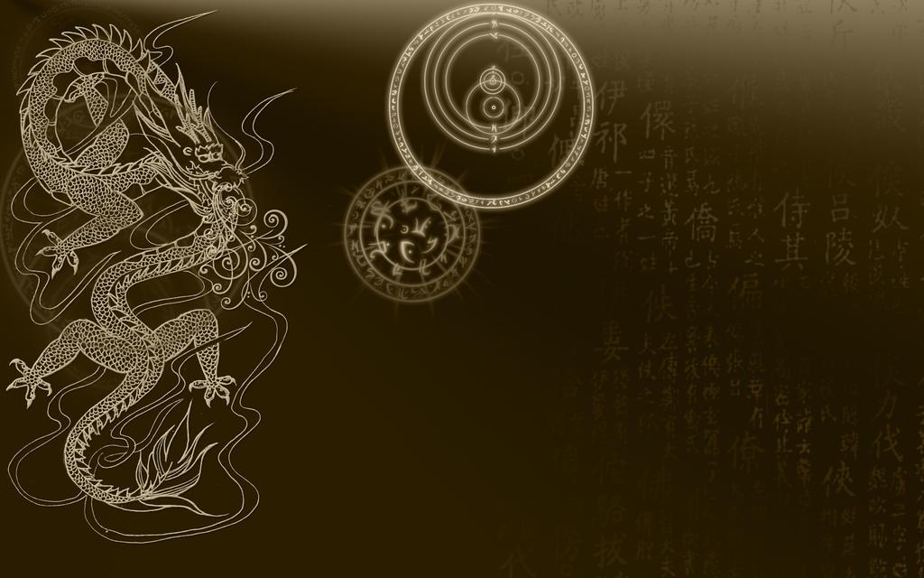 Dragon Wallpaper by Tillo-Neko
