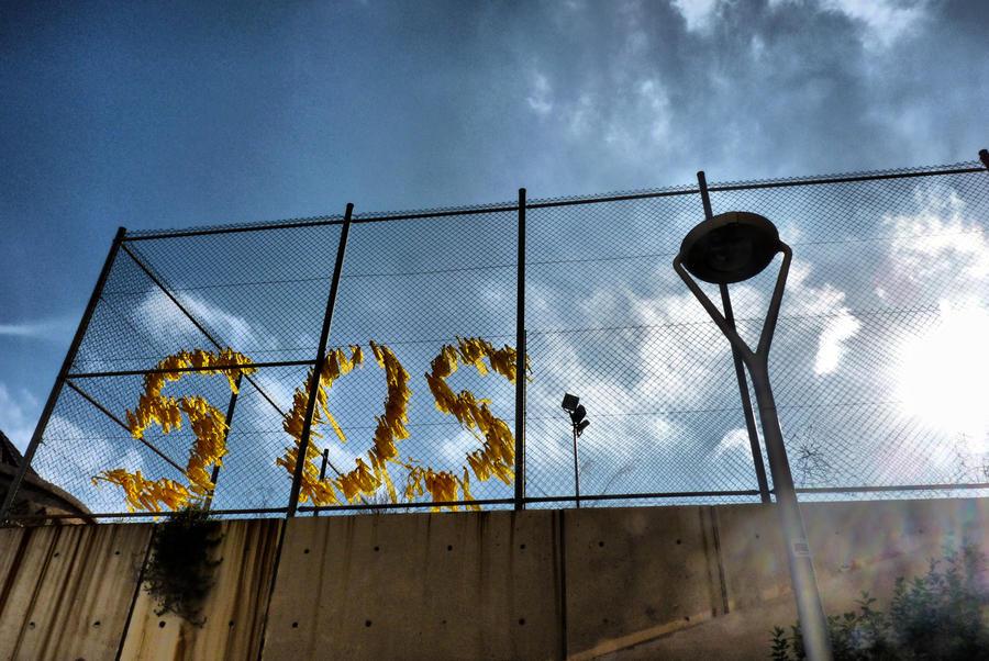 SOS by gkhn84