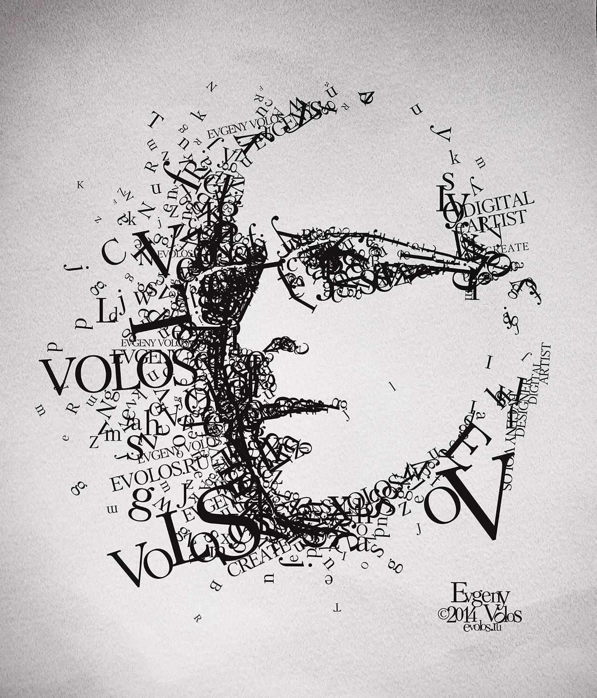 Self-portrait by e-volos