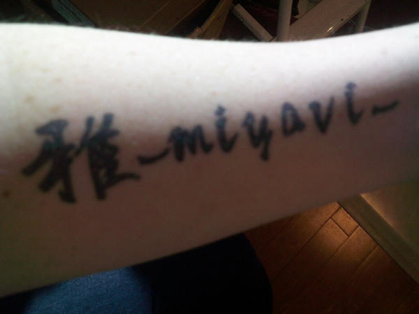 Miyavi Tattoo by ~childofsatan2002 on deviantART
