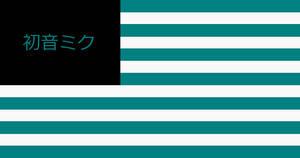 Flag of Hatsune Miku