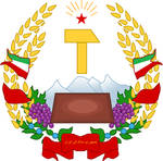 Emblem of the Democratic Republic of Iran