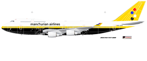Manchurian Airlines Boeing 747-400