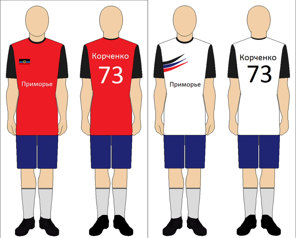 Football Uniforms of Primorye by kyuzoaoi