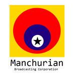 Logo of the Manchurian Broadcasting Corporation