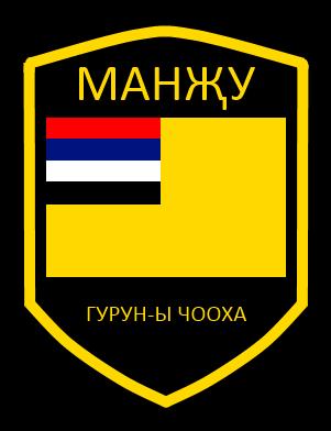 Manchurian Army shoulder patch by kyuzoaoi