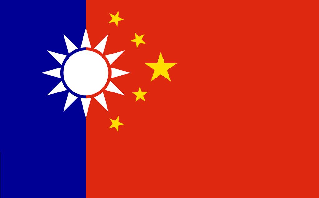 Future Chinese Flag? by kyuzoaoi