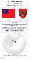 Far Eastern Republic Infobox