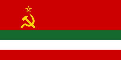 Flag Of Iranian Soviet Socialist Republic