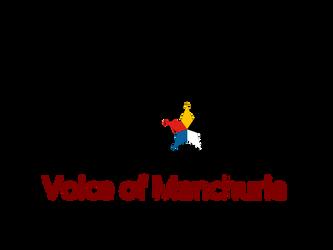 Voice of Manchuria logo by kyuzoaoi