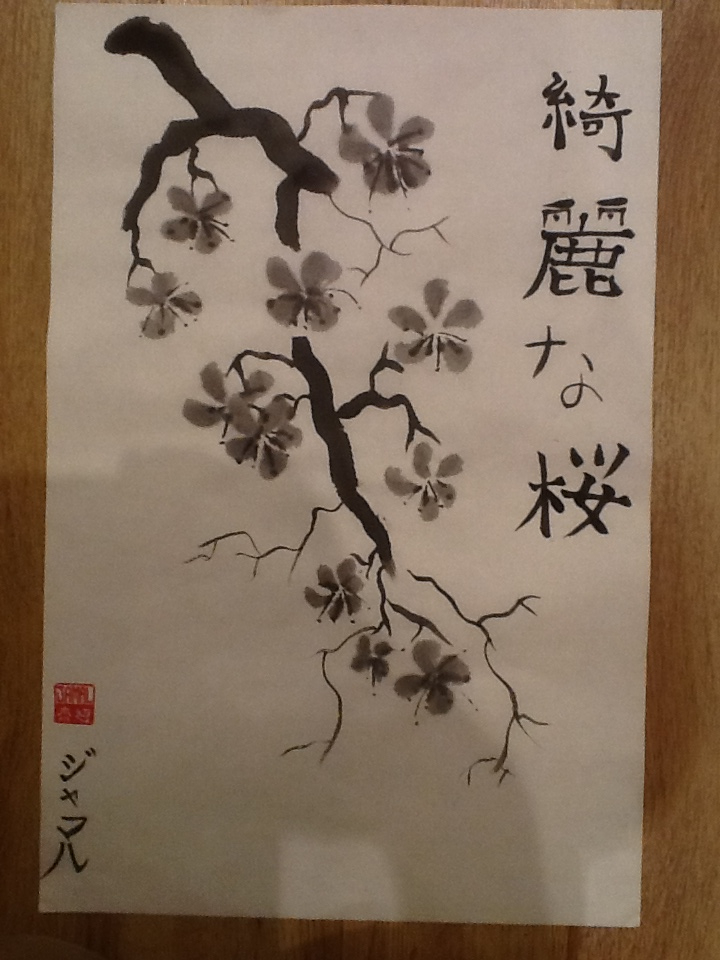 Japanese Calligraphy And Sumi E Cherry Blossom 2 By