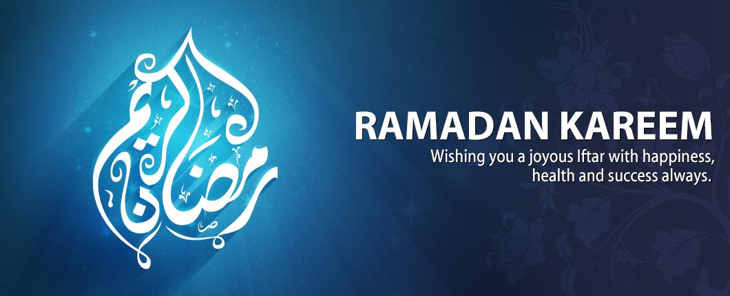 Ramadan Kareem by kodomodo