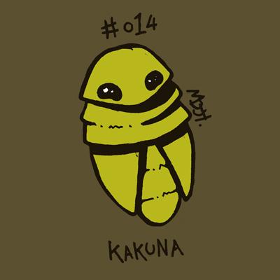 014 Kakuna by toadcroaker