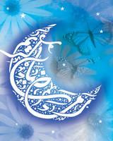 Ramadan by raedreyad