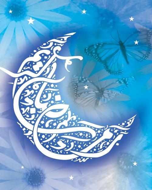 رمضانية بمناسبة الشهر الفضيل Ramadan_by_raedreyad.jpg