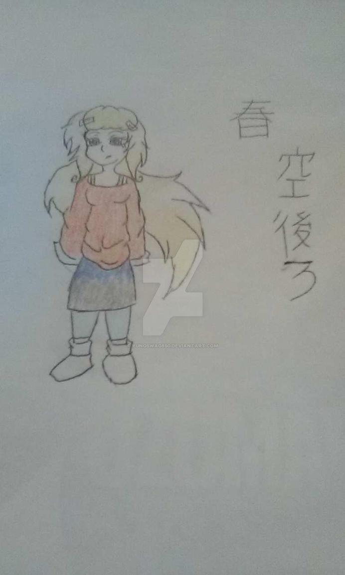 Haru Yukiushiru by YungSwag850