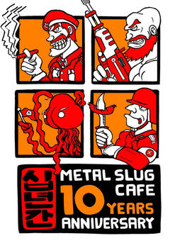 Metal Slug Anniversary Rebel edition