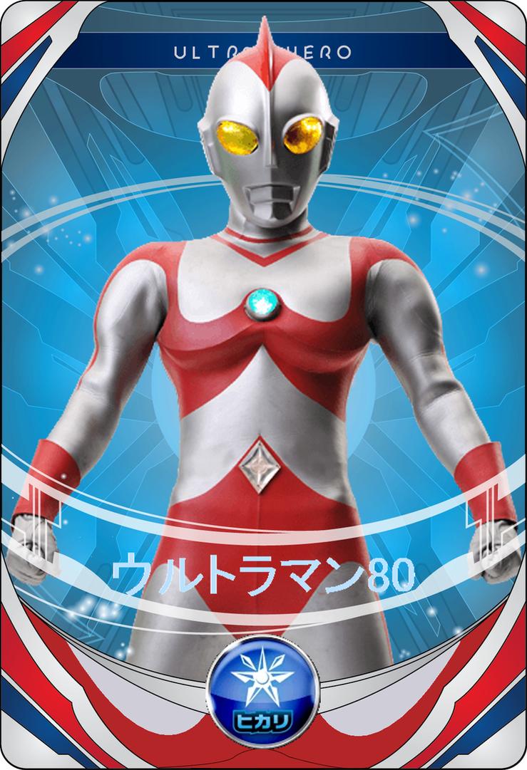 ultra fusion card: ultraman 80 by NovaBlueGoji