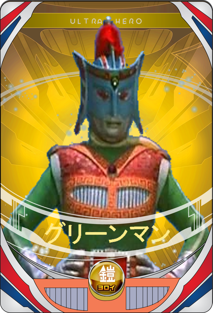 ultra fusion card: Greenman (new card) by NovaBlueGoji